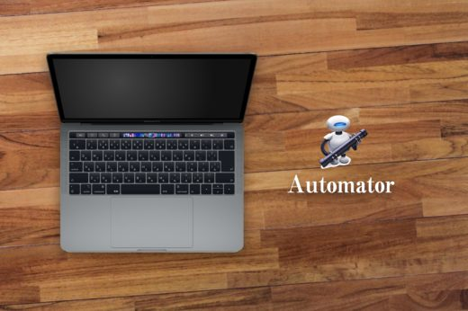 Mac純正アプリ「Automator」で最強のYoutubeアラームを作る!
