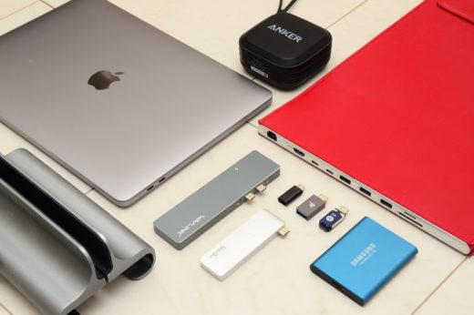 【随時更新中】Macを買ったらぜひ揃えるべき!おすすめMacBook/MacBook Air・Proアクセサリ・周辺機器を紹介。あなたのMacをもっと便利に!