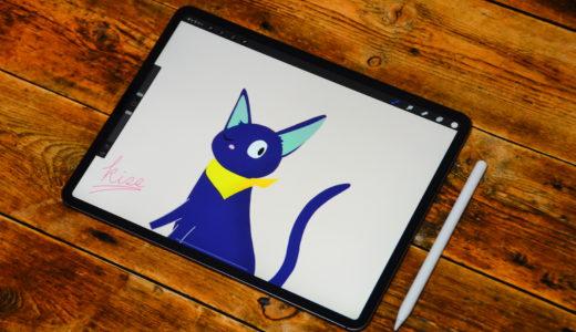 iPadの定番お絵かきアプリ「Procreate」できさみんのイラスト描いてみた