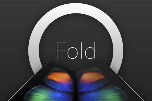 サムスンが折りたたみ式端末「Galaxy Fold」を発表。折りたたみスマホに価値はあるのか?