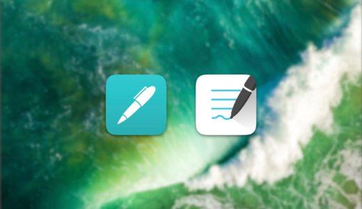 【随時更新】iPad手書きノートアプリの定番「Noteshelf 2」と「GoodNotes 5」の共通点・違いを徹底比較!