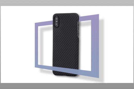 【iPhone裸族への挑戦状】薄くて軽い、なのに強度ばっちし。PITAKAのiPhone X/XS/XRケース「Magcase」のおすすめポイント
