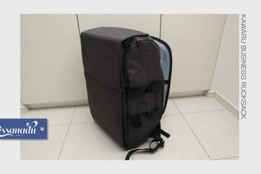 【レビュー】最高のバッグを探して。「かわるビジネスリュック」を実際に使ってみて気になった点