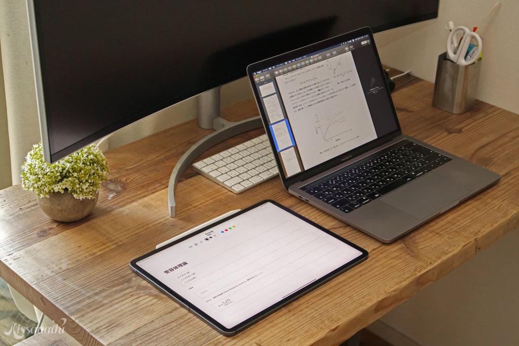 iPad Pro MacBookPro 活用