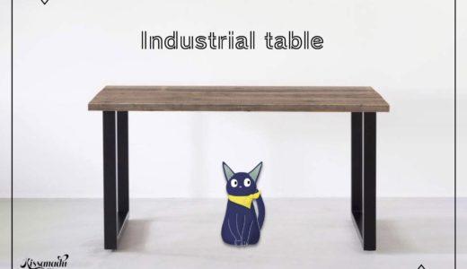 【古材×スチール】おしゃれでインダストリアルなテーブル6種類。新生活・お部屋の模様替えにオススメ!