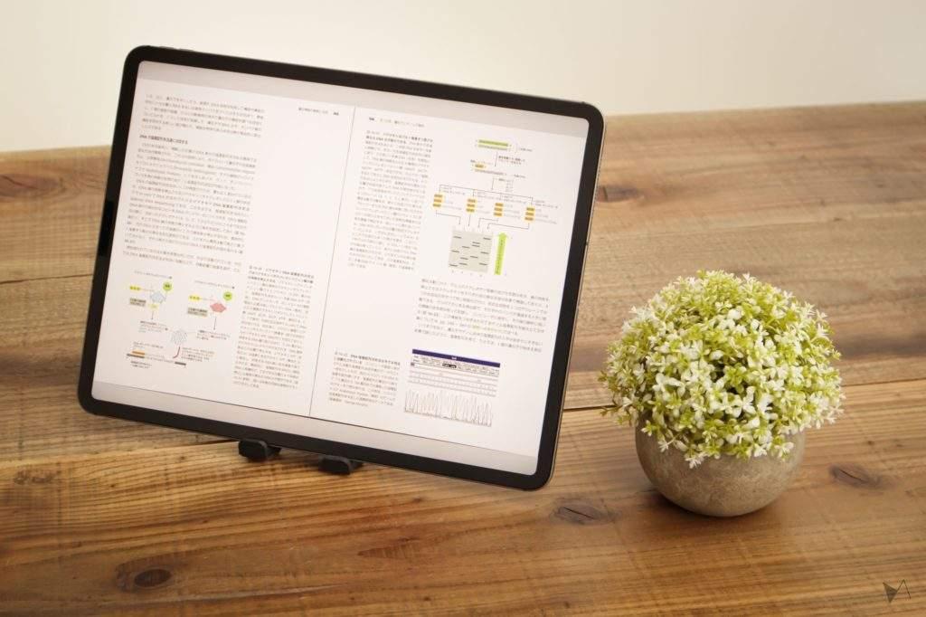 PDF Expert 7 ipad おすすめ アプリ