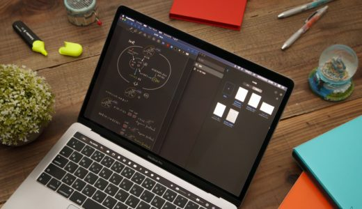 GoodNotes 5 Mac 版を使いこなすアイデア!他アプリと組み合わせて最高の使い心地をGETしよう