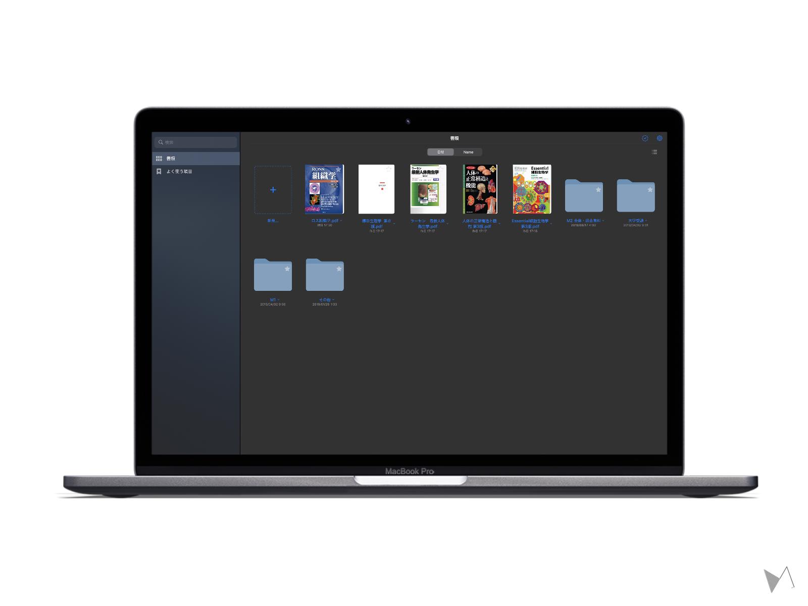 goodnotes 5 mac app