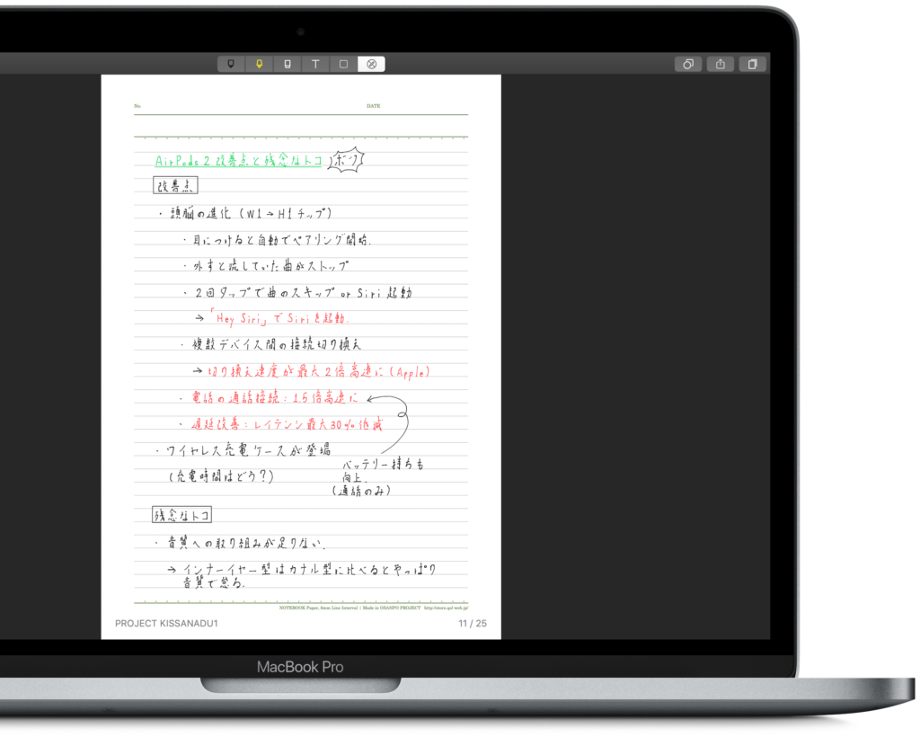 noteshelf mac