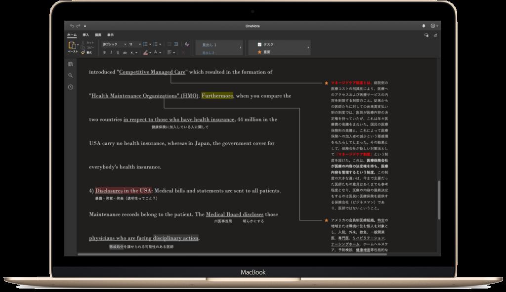 Onenote mac