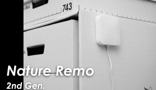 Nature Remo(第2世代)レビュー:素晴らしい完成度。1万円でお部屋を丸ごとハイテク化!【スマートリモコン】