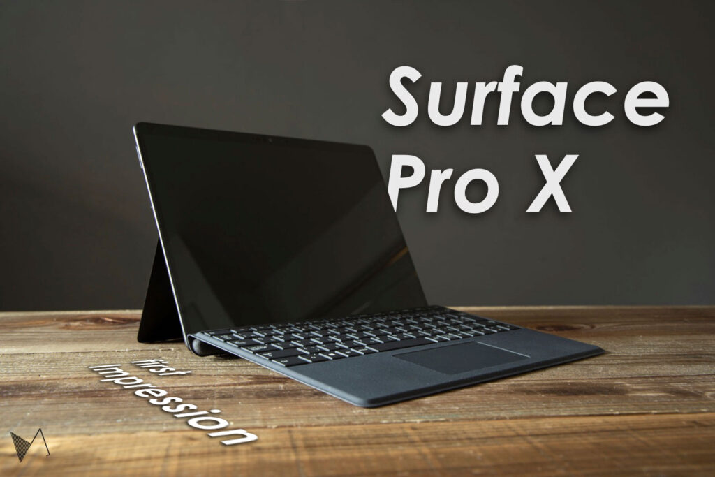 Surface Pro X review レビュー