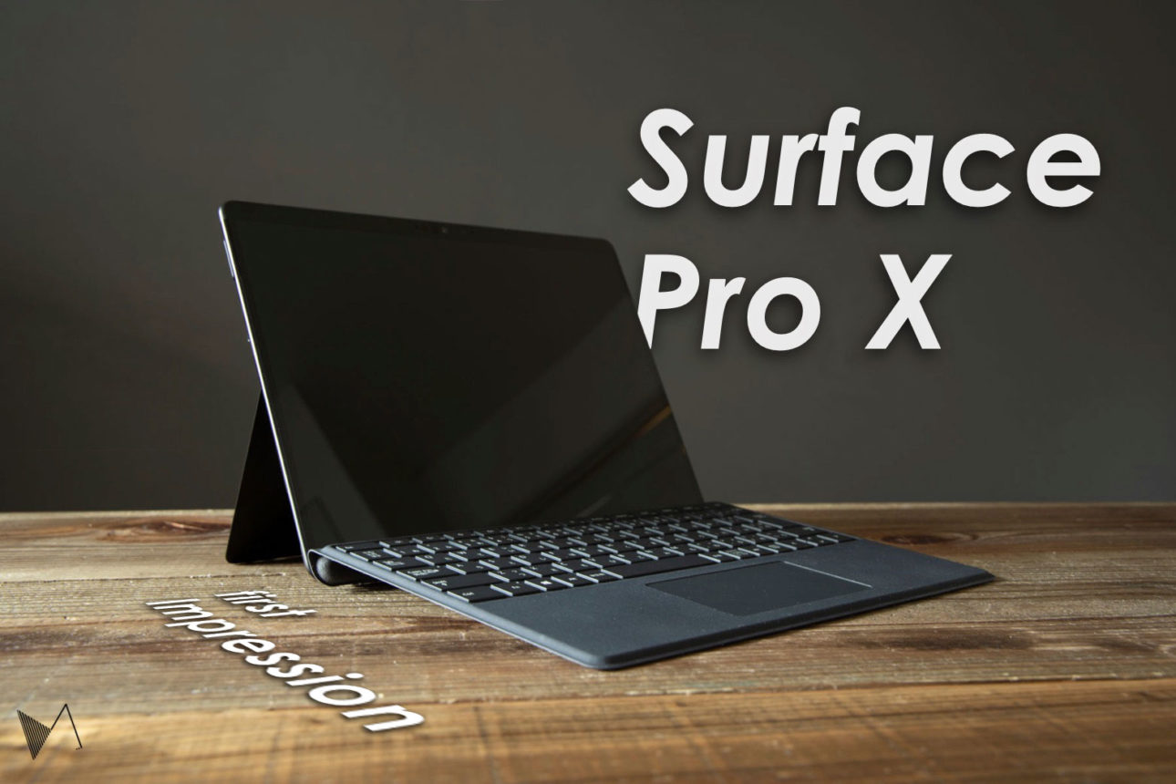 Surface Pro X ファーストインプレッション:ARM版Windows 10への期待と課題【実機レビュー】