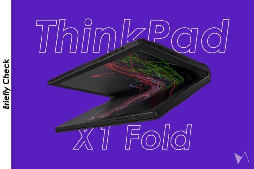 Suface Neoとはちょっと違う、レノボの折り畳みノートPC「ThinkPad X1 Fold」のここがアツい
