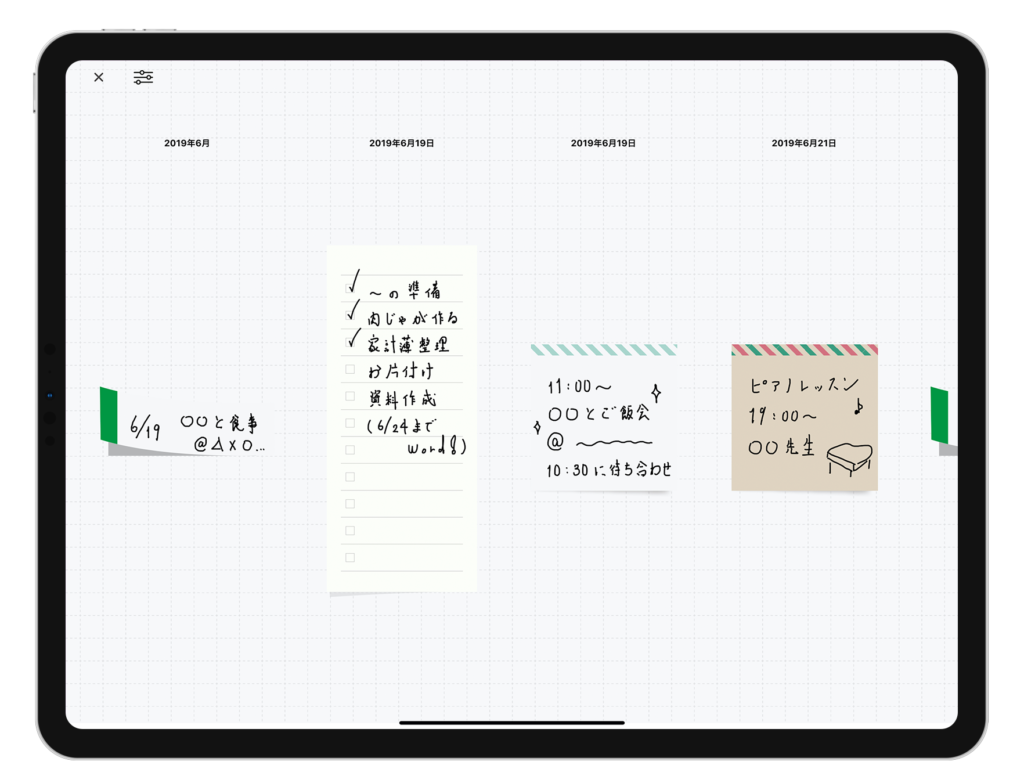 planner for ipad レビュー