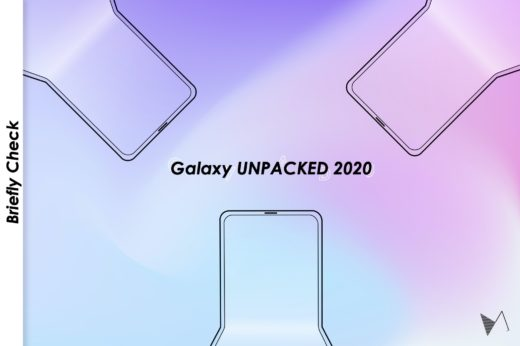 Galaxy UNPACKED 2020が「見える」! -   Briefly Check