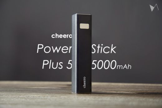 Power Plus 5 5000mAhと1週間。iPhoneのお供に欠かせない存在 - cheero Power Plus 5 Stick 5000mAh review
