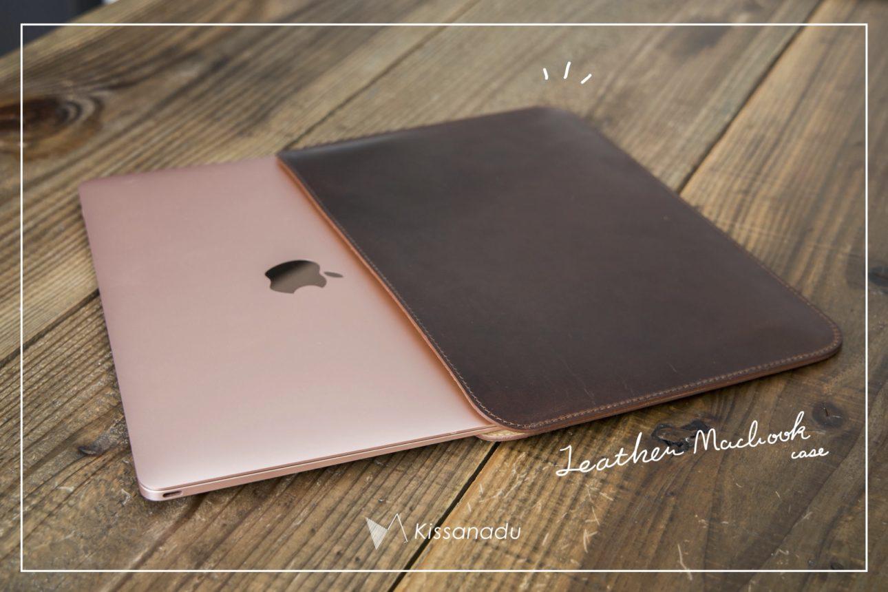 引き算の美学。熟成レザーが光る究極のMacBookケースを買いました – drip「Leather MacBook Case 12inch」