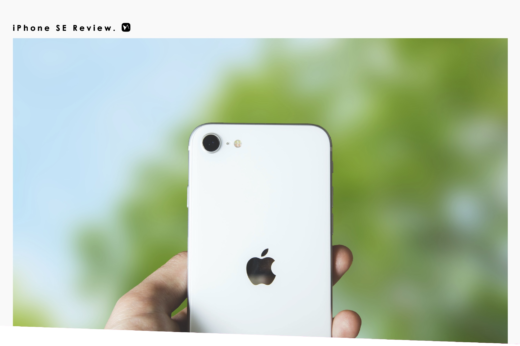 """カメラを舐めまわす iPhone SE(2020) レビュー:A13が決めるアップル版""""Pixel 3a""""の実力"""
