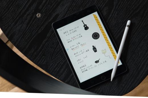 """iPad mini 5 (2019)には""""8タブ""""への期待が止まぬ理由が詰まっている:実機レビュー"""