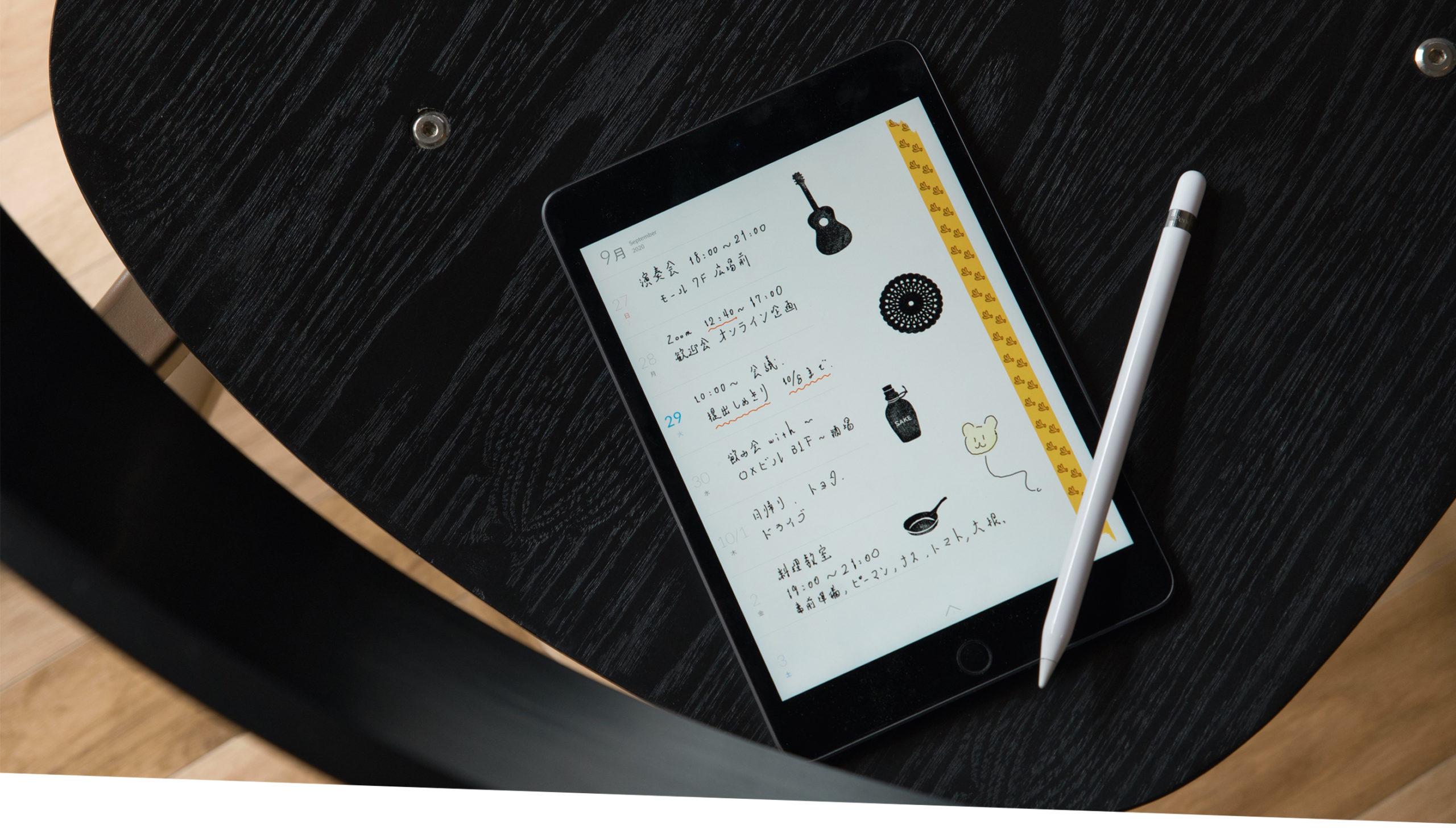 iPad mini 5 (2019) レビュー
