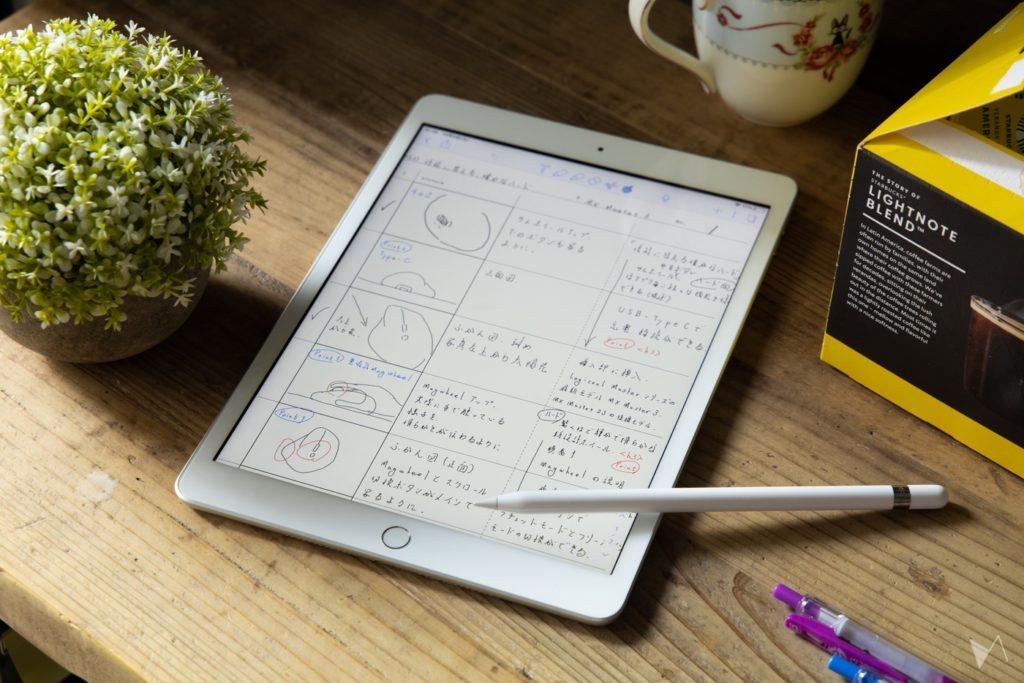 iPad 8 2020 レビュー