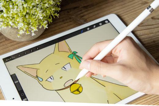 第8世代iPad (2020)はコスパの良いエントリーモデル:実機レビュー