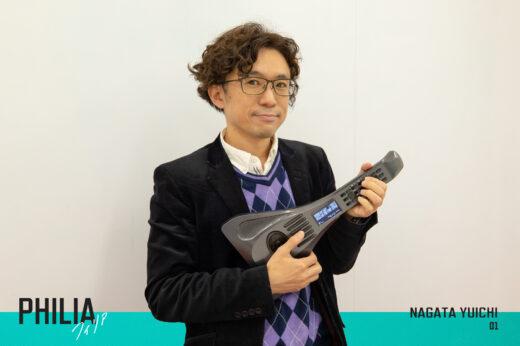 永田雄一(湯〜イチ)|すべての人に演奏の楽しさを届ける、まったく新しい楽器 —— PHILIA 01